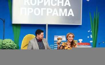 Полезная программа: смотреть онлайн выпуск (эфир от 16.10.2020)