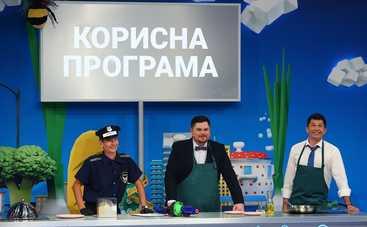 Полезная программа: смотреть онлайн выпуск (эфир от 20.10.2020)