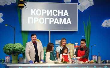 Полезная программа: смотреть онлайн выпуск (эфир от 21.10.2020)