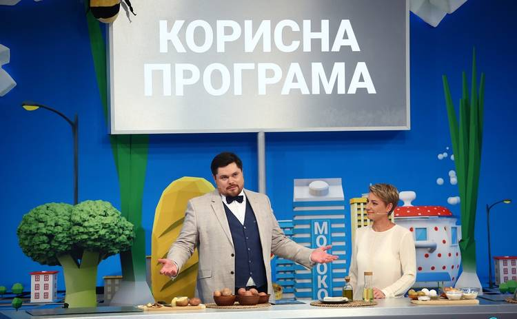 Полезная программа: смотреть онлайн выпуск (эфир от 23.10.2020)