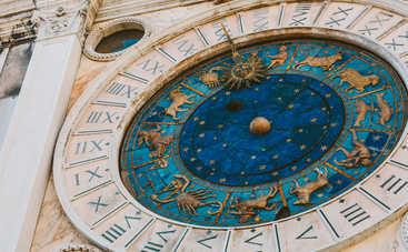 Гороскоп на 21 октября 2020 для всех знаков Зодиака