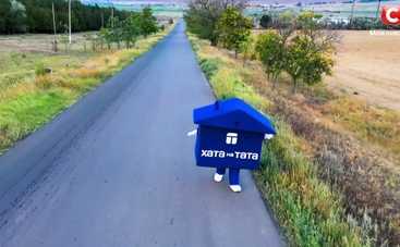 Хата на тата-9: смотреть 1 выпуск онлайн (эфир от 24.10.2020)