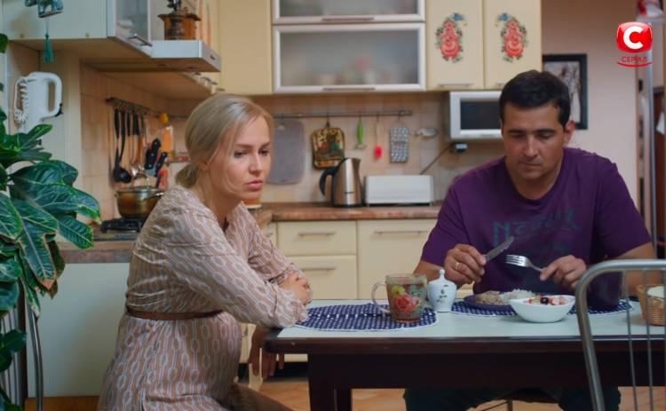 Мой мужчина, моя женщина: смотреть онлайн 11 серию (эфир 17.06.2021)