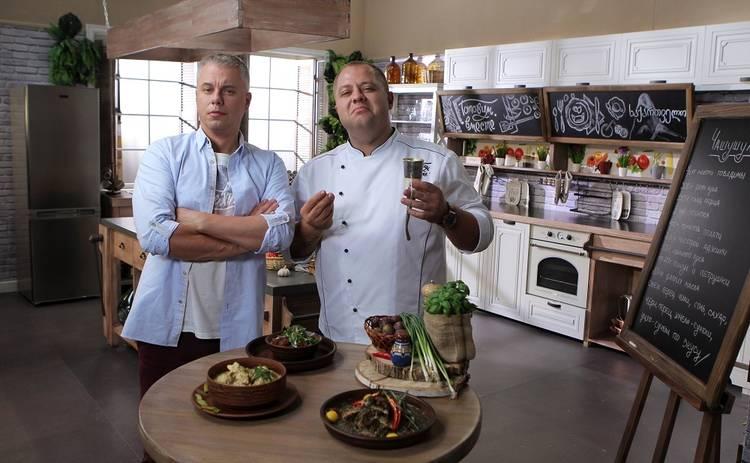 Готовим вместе: Грузинская кухня (эфир от 25.10.2020)