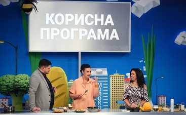 Полезная программа: смотреть онлайн выпуск (эфир от 27.10.2020)