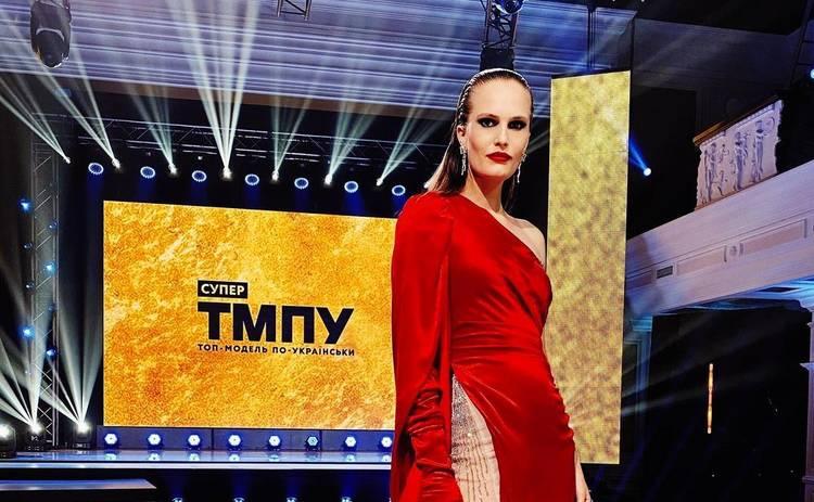 Супер Топ-модель по-украински: смотреть 4 выпуск онлайн (эфир от 09.11.2020)