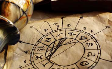 Лунный гороскоп на 1 ноября 2020 для всех знаков Зодиака