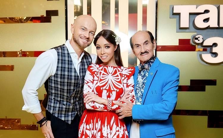 Танці з зірками-2020: смотреть 11 выпуск онлайн (эфир от 08.11.2020)