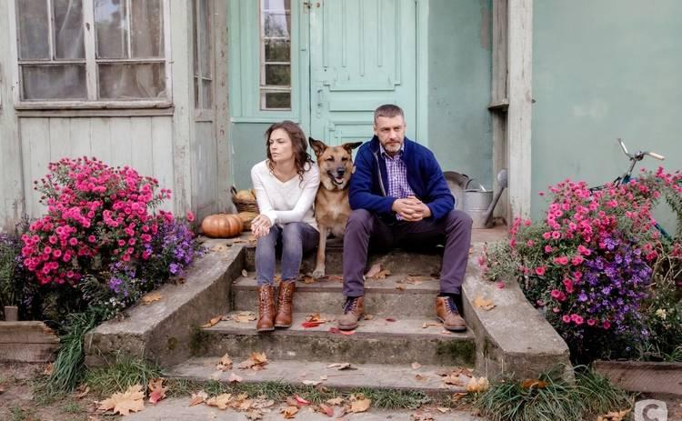 Продается дом с собакой: на СТБ премьера мелодрамы с Антоном Батыревым и Зоряной Марченко в главных ролях