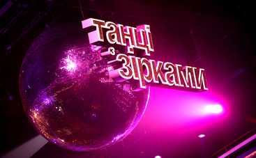 Танці з зірками-2020: Надя Мейхер станцует с дочерями, Санта Димопулос – с сыновьями, Юлия Санина – с отцом