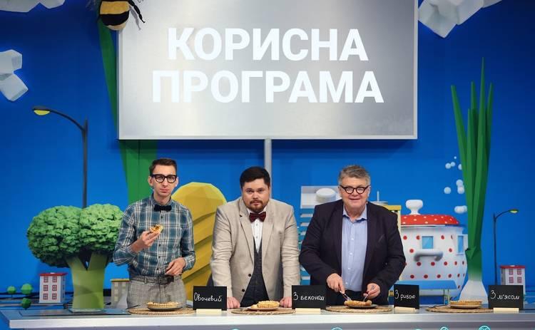 Полезная программа: смотреть онлайн выпуск (эфир от 13.11.2020)