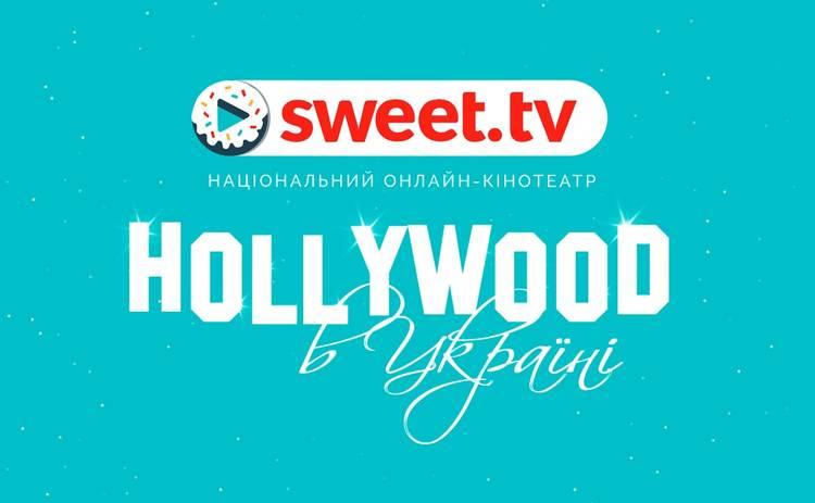 sweet.tv створює Hollywood в Україні