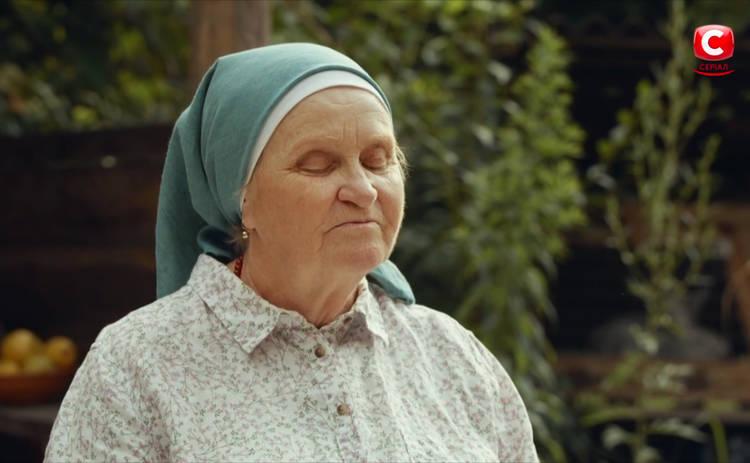 Слепая-2: смотреть онлайн 41 серию (эфир от 20.11.2020)