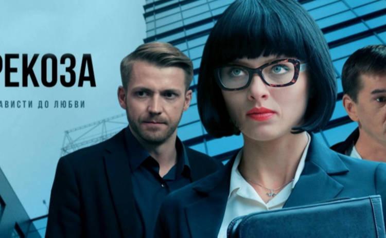 Стрекоза: смотреть 1-4 серии онлайн (эфир от 14.11.2020)