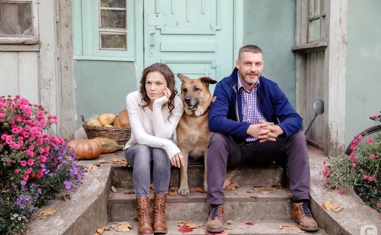 Продается дом с собакой: смотреть 1 серию онлайн (эфир от 16.11.2020)