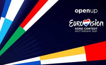 Евровидение 2021: организаторы сообщили о важном нововведении