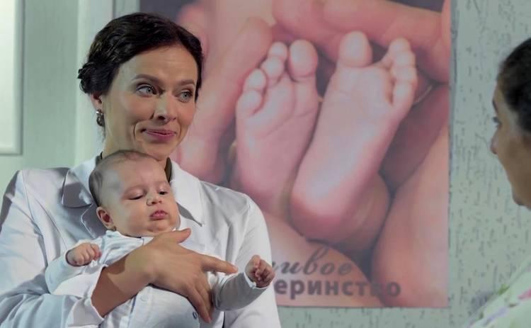 Разменная монета: на канале Украина состоится премьера 4-серийного фильма