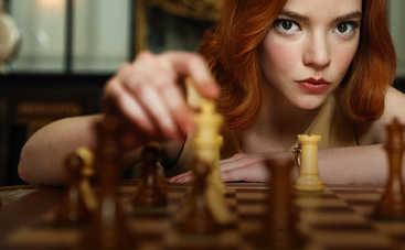 Ход королевы: 5 причин посмотреть хитовый сериал Netflix о шахматах