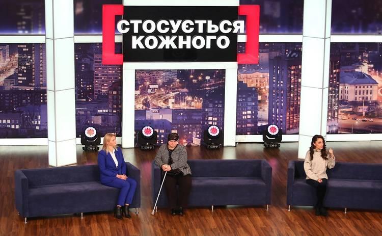 Стосується кожного: в ток-шоу – вся правда о массовой резне на улицах Кривого Рога