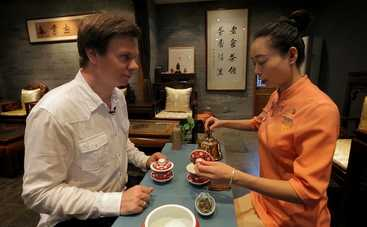 """Мир наизнанку-11: Дмитрий Комаров покажет """"золотой"""" китайский чай стоимость 125 тысяч долларов"""