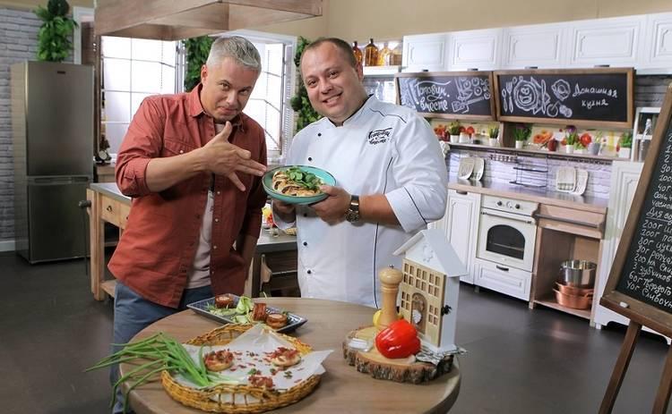 Готовим вместе. Домашняя кухня: смотреть онлайн 38 выпуск от 28.11.2020