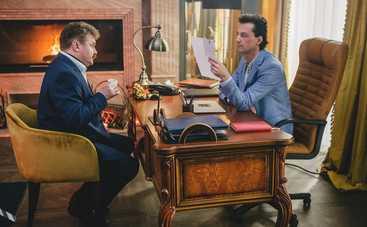 Великі Вуйки. Вдома краще: смотреть онлайн 4 серию (эфир от 30.11.2020)
