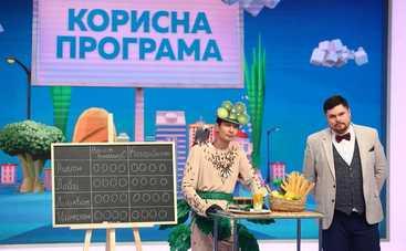 Полезная программа: смотреть онлайн выпуск (эфир от 03.12.2020)