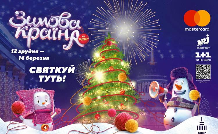 Зимова країна на ВДНГ снова объединит киевлян и гостей столицы