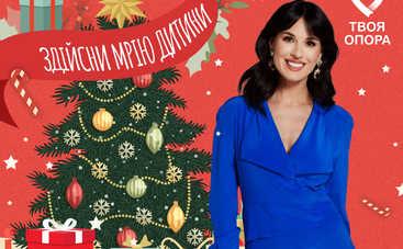 2000 подарков к Новому году с Машей Ефросининой: исполняем мечты детей