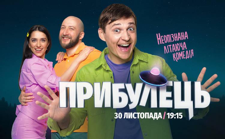 Пришелец: как актриса Мария Крушинская согласилась на роль ветеринара, будучи в жизни диким аллергиком