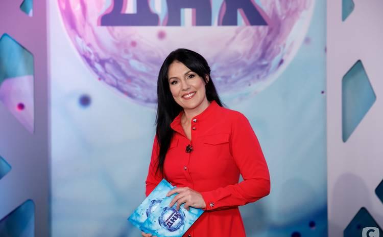 Таємниці ДНК 2 сезон: смотреть онлайн 20 выпуск (эфир от 08.12.2020)