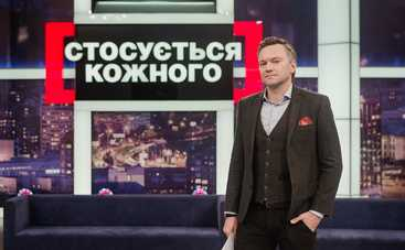 Стосується кожного: в ток-шоу – о жестоком убийстве женщины в Днепре