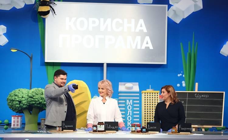 Полезная программа: смотреть онлайн выпуск (эфир от 09.12.2020)