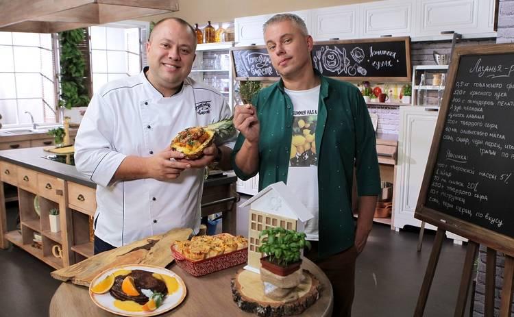 Готовим вместе. Домашняя кухня: смотреть онлайн 40 выпуск от 12.12.2020