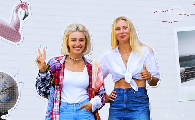 Орел и Решка. Девчата: смотреть 9 выпуск онлайн (эфир от 12.12.2020)