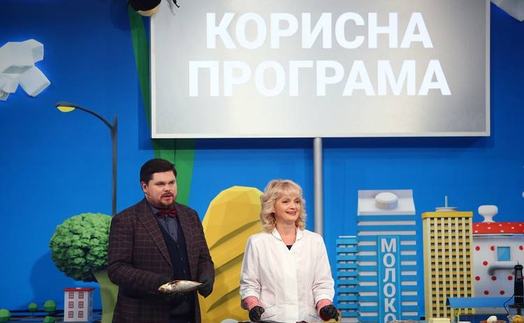 Полезная программа: смотреть онлайн выпуск (эфир от 19.12.2020)