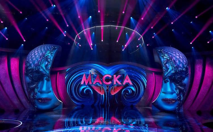 МАСКА: уникальная сцена шоу поразит своими масштабами и инновационностью
