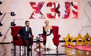 Женский Квартал: смотреть выпуск онлайн (эфир от 19.12.2020)
