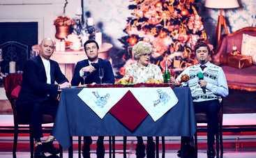 Новогодний Вечерний Квартал – смотреть выпуск онлайн (эфир от 31.12.2020)