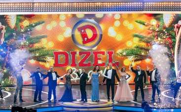 Новогодний Дизель-шоу: смотреть выпуск онлайн (эфир от 31.12.2020)