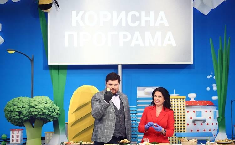 Полезная программа: смотреть онлайн выпуск (эфир от 26.12.2020)