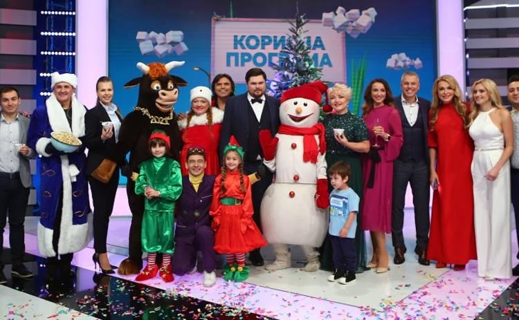 Полезная программа: смотреть онлайн выпуск (эфир от 31.12.2020)