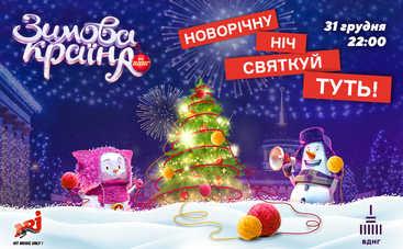 На ВДНГ устроят новогоднюю вечеринку под открытым небом