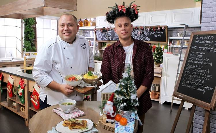 Готовим вместе. Домашняя кухня: смотреть онлайн 42 выпуск от 26.12.2020