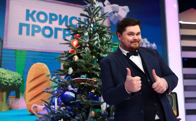 Александр Лукьяненко: На прощание уходящему году я бы сказал: «Спасибо, что живой»
