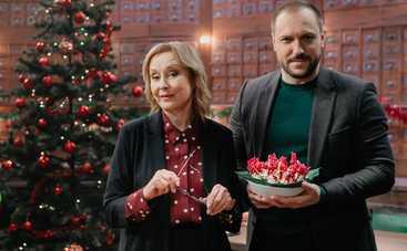 Вещдок. Новый год: Артем Позняк и Лариса Удовиченко – в поисках сокровищ