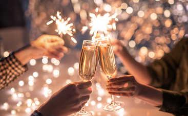 Поздравления с Новым годом 2021 короткие, в стихах и прозе