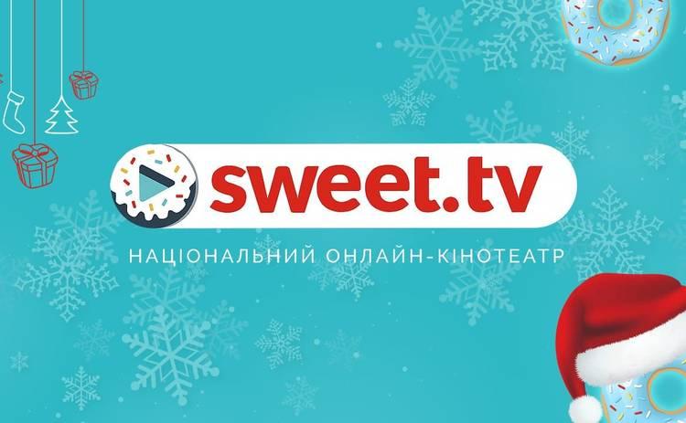 SWEET.TV, Виктор Андриенко и Василий Вирастюк поздравили с новогодними праздниками детей по всей Украине