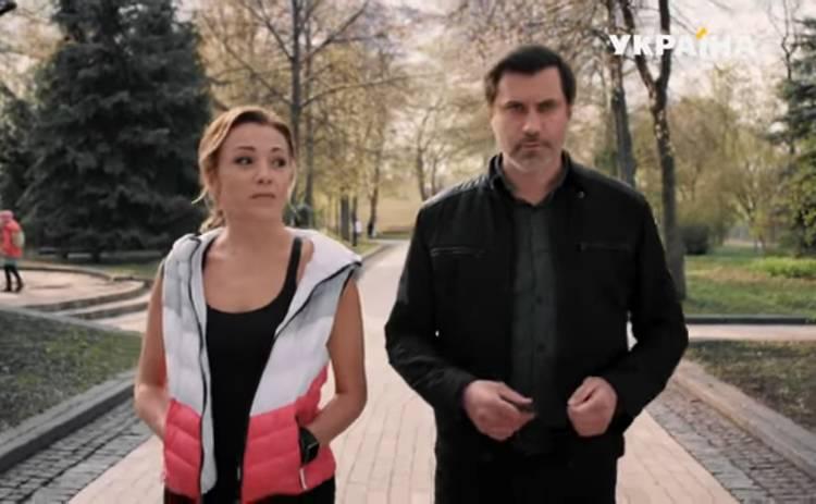 Немая: смотреть 1-4 серии онлайн (эфир от 02.01.2021)
