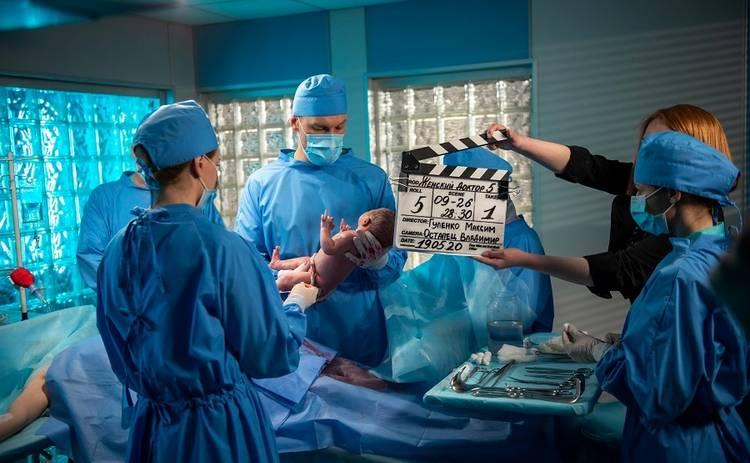 Женский доктор 5 сезон: смотреть 4 серию онлайн (эфир от 05.01.2021)